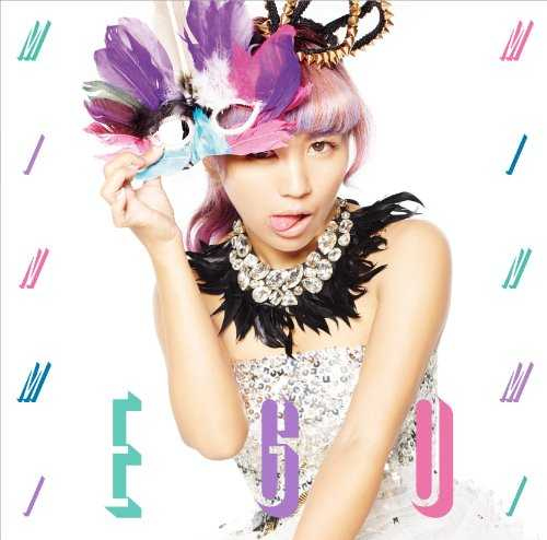 [Album] MINMI – EGO (2015.08.26/MP3/RAR)
