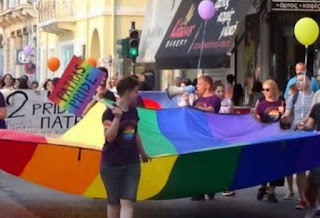Πάτρα: Εκατοντάδες συμμετείχαν στην πορεία του gay pride Patras [photos]