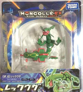 Rayquaza figure hyper size Takara Tomy Monster Collection MONCOLLE EX EHP series