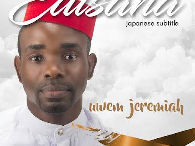 GOSPEL MP3: Uwem Jeremiah - Edisana || @uwem_jeremiah