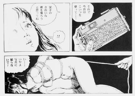 hentai imágenes