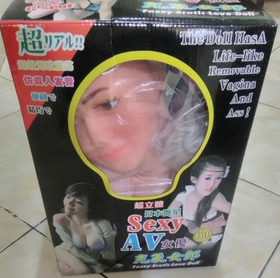 muñeca inflable en Ecuador