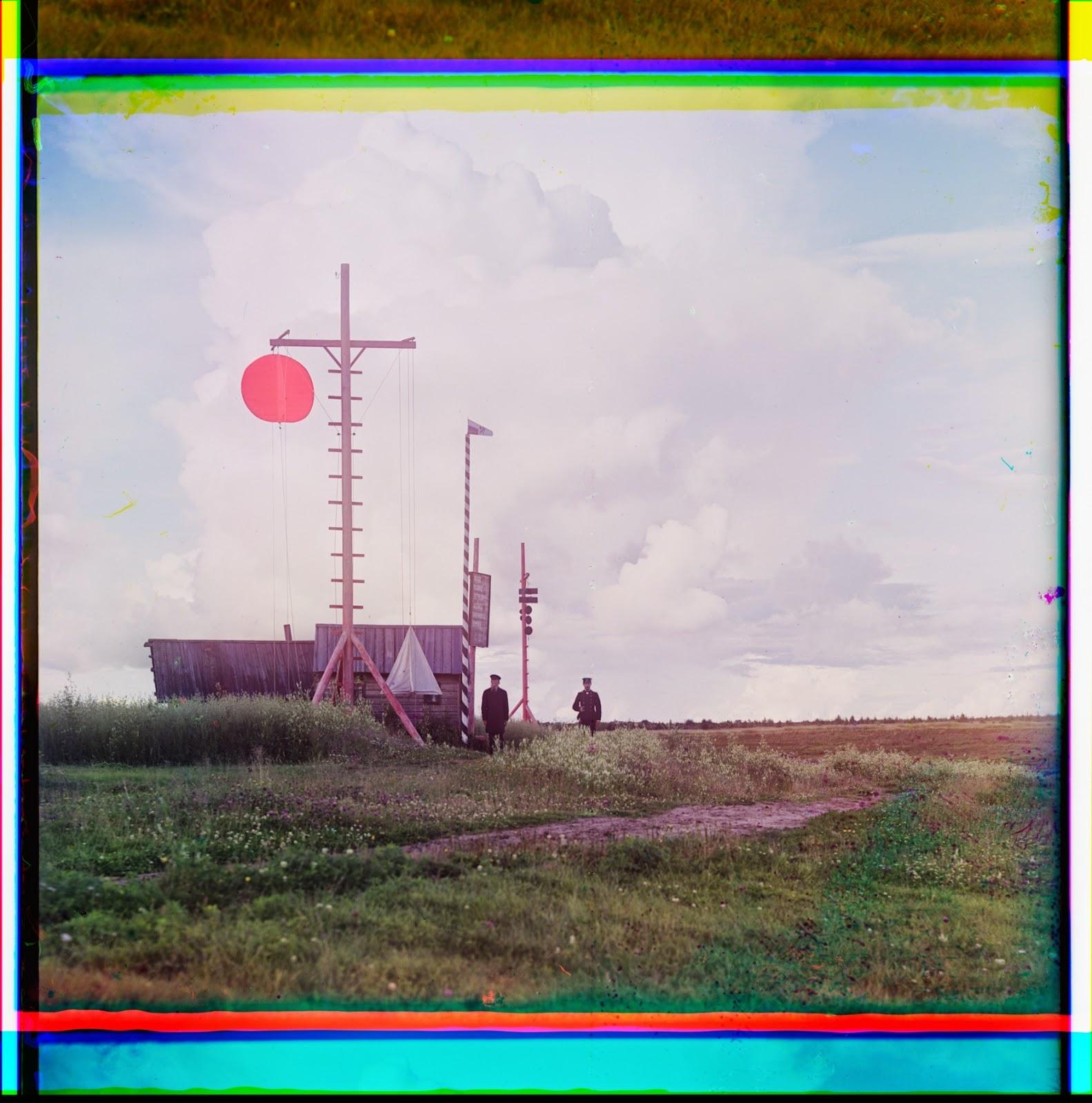 Tour de signal du village de Bourkovo-juillet-aout 1909