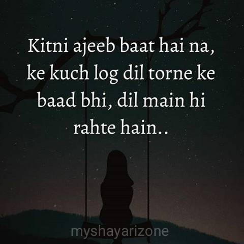Dard-e-dil Emotional Pic SMS in Hindi