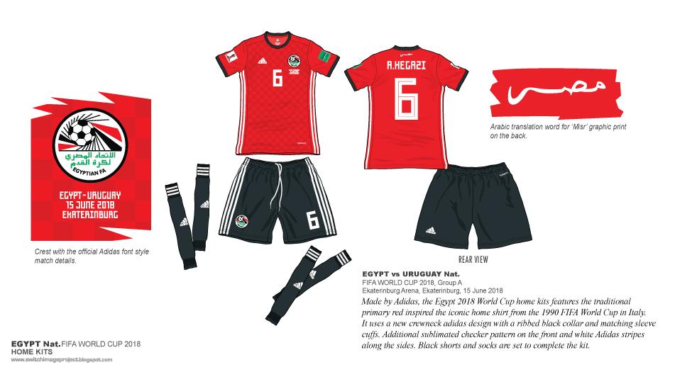 ff3d8d045 Football teams shirt and kits fan  Egypt WC 2018 Home Kits