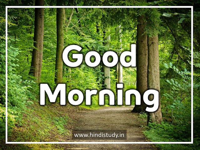 pictures of good morning