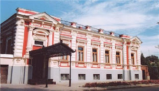 картинная галерея в Таганроге