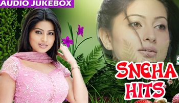 Sneha Super Hit Audio Jukebox