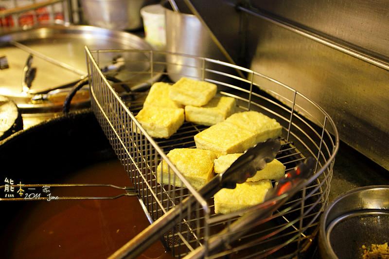 老四川小燕麵食 天下第一臭臭豆腐
