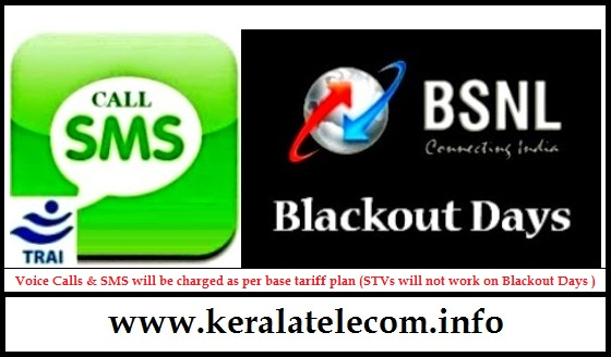 BSNL declared Blackout Days for the calendar year 2016 for all Prepaid and Postpaid Mobile Customers