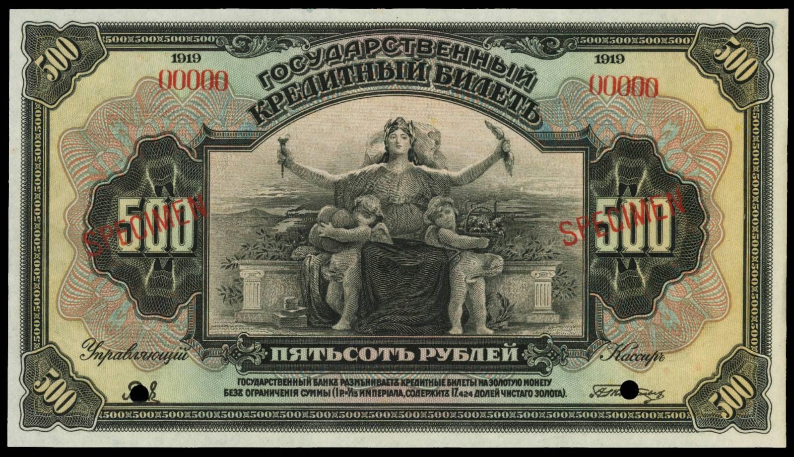 The Old Russian Establishment 84