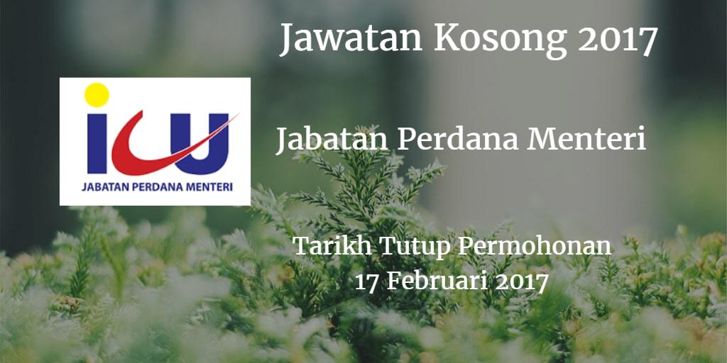 Jawatan Kosong JPM 17 Februari 2017