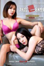 Bosomy Tae-hee (2020)