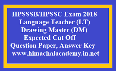 hp drawing master result,drawing master result 2018,result drawing master 2018,hpsssb,drawing teacher result 2018,drawings and paintings,visual arts masters,hpsssb hamirpur,hpssc exam pattern,hpsssb contract teacher,teacher,hpsssb exam pattern,hppsc teacher vacancy,hpssc,hpsssb teacher vacancy,hpssc exam date 2018,hppsc,hpssc tgt,hpsssb exam date 2018,hpsssb previous paper,result,best hpssc job,language teacher,hpsssb contract teacher,hpsssb,hppsc teacher vacancy,hpsssb teacher vacancy,hp contact teacher,hpssc,hpsssb syllabus,hpsssb recruitment 2018,solved previous papers of hpssc,hpssc exam pattern,hpssc latest recruitment 2018,hpsssb hamirpur,hpsssb hamirpur latest vacancy 2017,hpsssb hamirpur latest vacancy 2018,hpsssb hamirpur latest vacancy 2017-18,previous papers of hpssc,gk syllabus hpsssb
