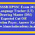 HPSSSB HPSSC Examination, Language Teacher [LT], Drawing Master, Result, Question Paper, Answer Key