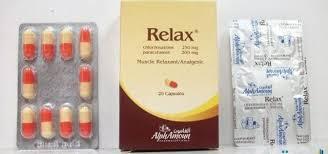 ريلاكس Relax Capsules باسط للعضلات
