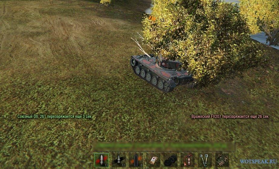 33 таймер перезарядки над танком противника термобелья