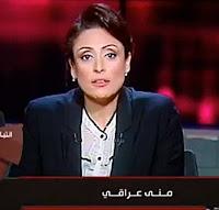برنامج إنتباه حلقة الخميس 21-9-2017 مع منى عراقى و كشف أسرار الفساد فى مصر | الحلقة الكاملة