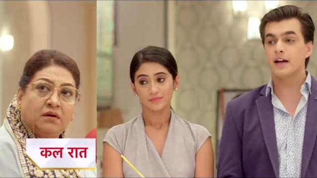 Big Storm : Dadi senses upcoming storm coming Kartik Naira's way in Yeh Rishta Kya Kehlata Hai