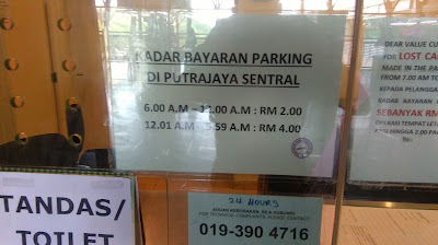Parking Rate Park N ride Putrajaya