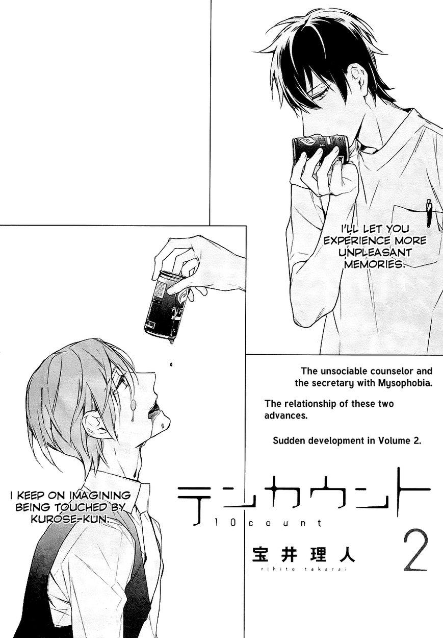 Ten Count - Chapter 23