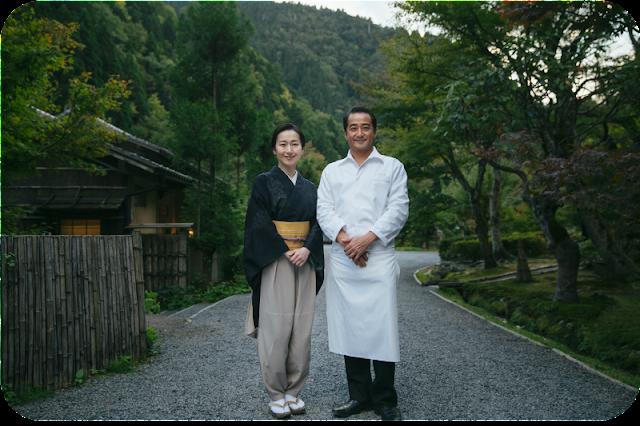 Hisato Nakahigashi und seine Frau Satchiko vom Restaurant Miyamasou** in den Wäldern von Kyoto, Japan. Fotocredit: AEG für #tastetology, London | Arthurs Tochter Kocht von Astrid Paul
