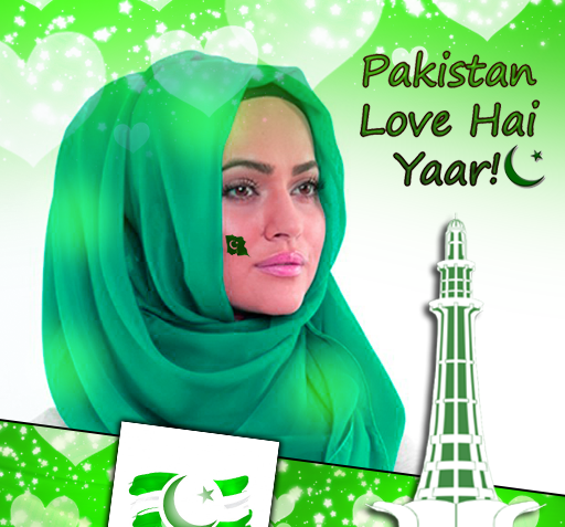 14 August Dp For Facebook