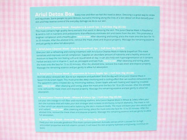 Memebox Ariul Detox Box