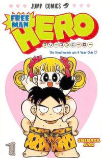 Jiyuujin Hero