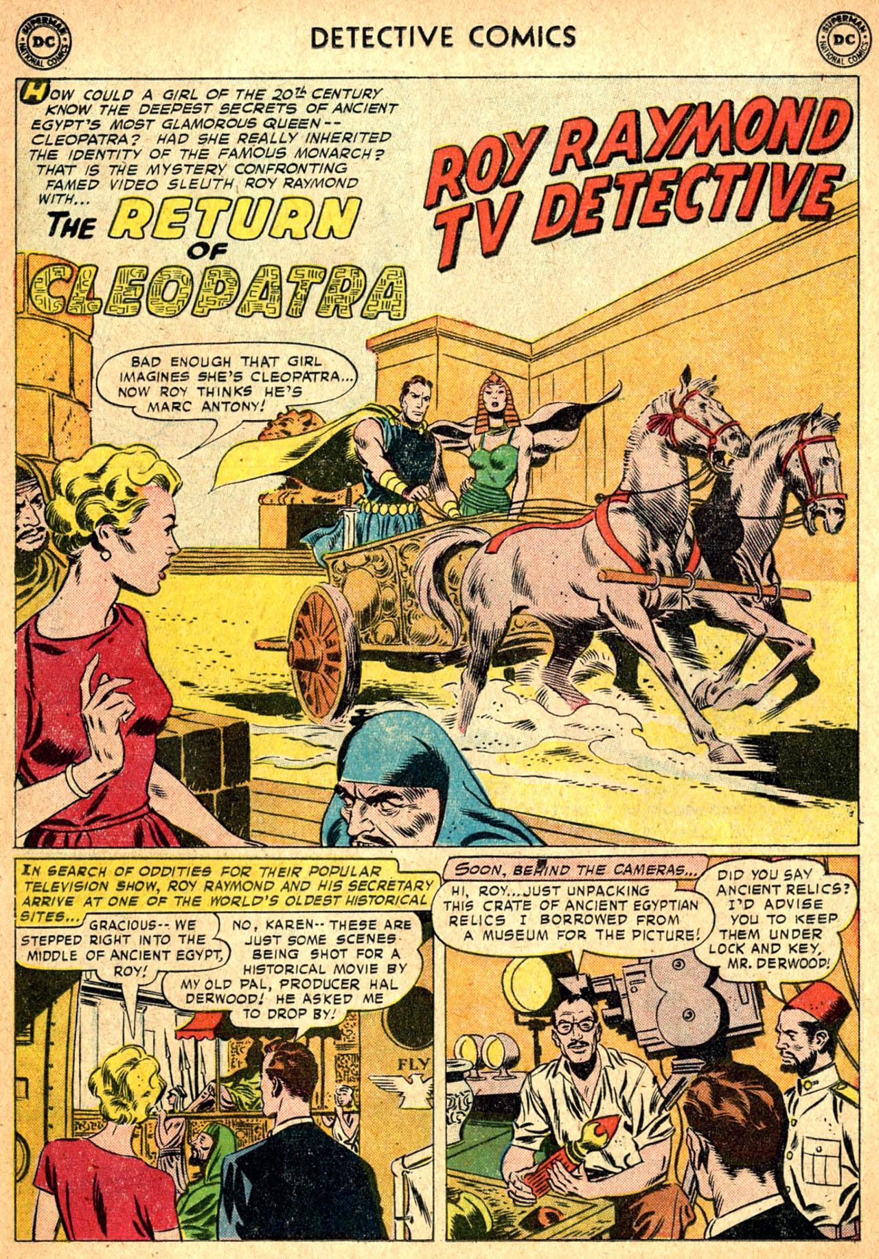 Read online Detective Comics (1937) comic -  Issue #257 - 18