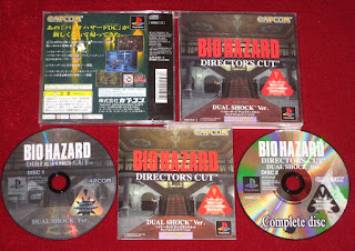 PS1 BIOHAZARD DIRECTOR'S CUT DUAL SHOCK VERSION NTSC-J Japan Resident Evil