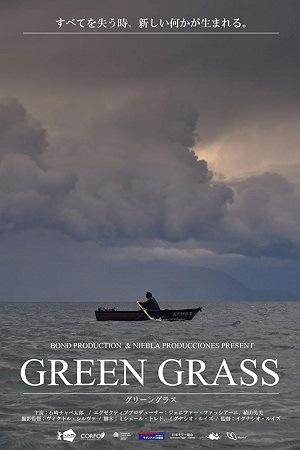 Green Grass - Legendado Torrent