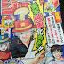 Gintama tendrá película de imagen real en 2017