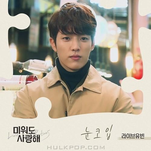 LiveYubin – Love Returns OST Part.8
