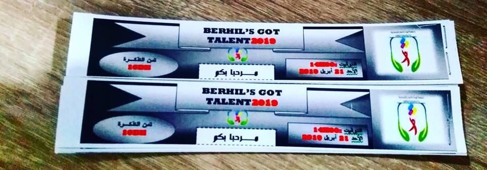 اولادبرحيل ..مهرجان مسابقة إكتشاف المواهب في نسخته الثالتة على التوالي تحت عنوان BERHIL'S Got talent