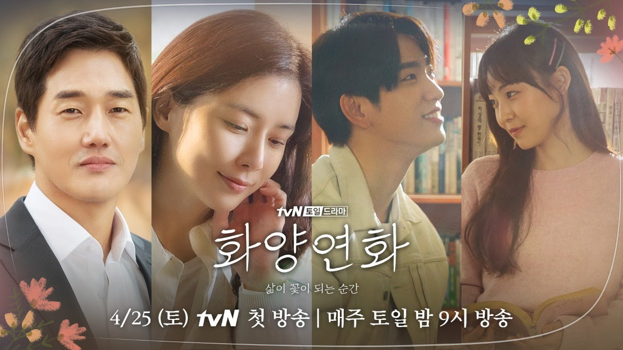Nonton Download When My Love Blooms (2020) Sub Indo