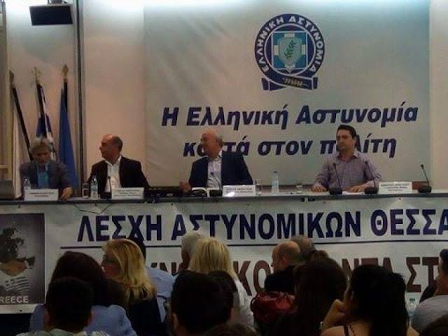Εκδήλωση για την Γενοκτονία των Ποντίων στο Αστυνομικό Μέγαρο Θεσσαλονίκης