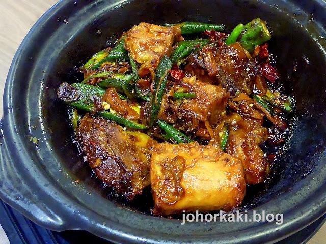 Kee-Hiong-Bak-Kut-Teh-Singapore-奇香吧生肉骨茶