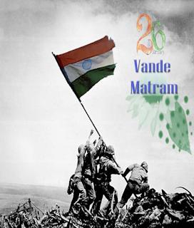 26-janauary-vande-mataram-republic-day-image