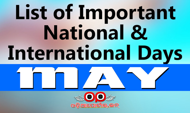 MAY - List of Important National & International Commemorative Days (May Month)
