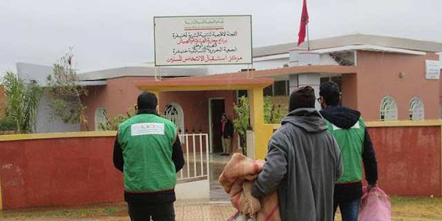 L'entraide nationale (EN) au Maroc au cœur d'une affaire de fraude