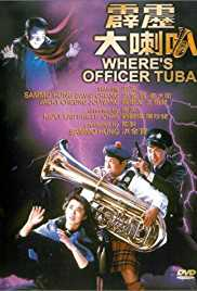 Where's Officer Tuba? 1986 Watch Online