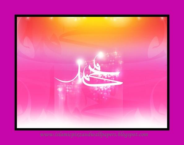 Sajjad 3d Name Wallpaper Abdullah Name Wallpaper Hd Album Photo Guerre 14 18 Cm2