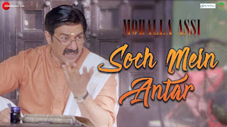 Soch Mein Antar Lyrics | Mohalla Assi | Gulzar | Udit Narayan