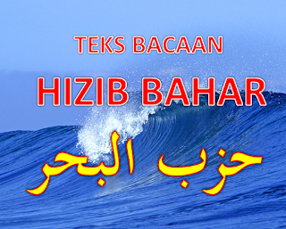Teks Bacaan Hizib Bahr [Lengkap Dengan Khasiatnya]