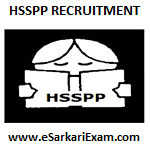 HSSPP Assistant Manager Recruitment 2019