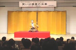 三遊亭楽春講演会「笑いは健康の良薬、大いに笑って健康増進」