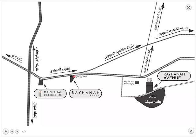 rayhanah avenue