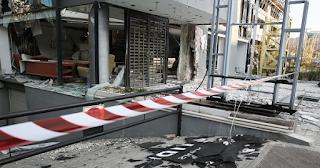 Ξεσπά η κόρη του ιδιοκτήτη καταστήματος επίπλων που ισοπεδώθηκε από έκρηξη στο Μαρούσι
