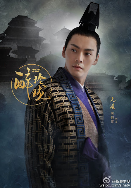 William Chan in Drunken Exquisiteness